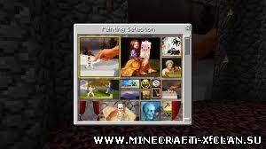 Скачать GUI Painting Selection для minecraft 1.3.2 бесплатно