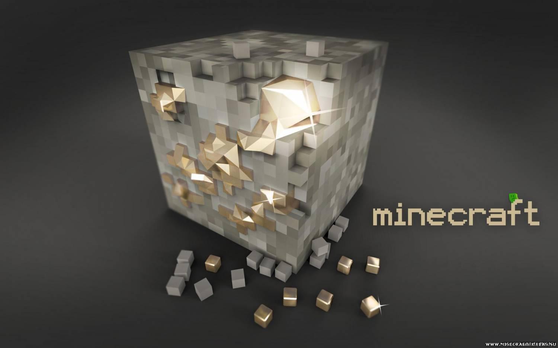 Скачать Готовые Серверы для Minecraft - картинка 2