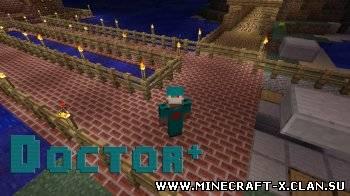 Скачать Craftbook для Minecraft 1.6.4
