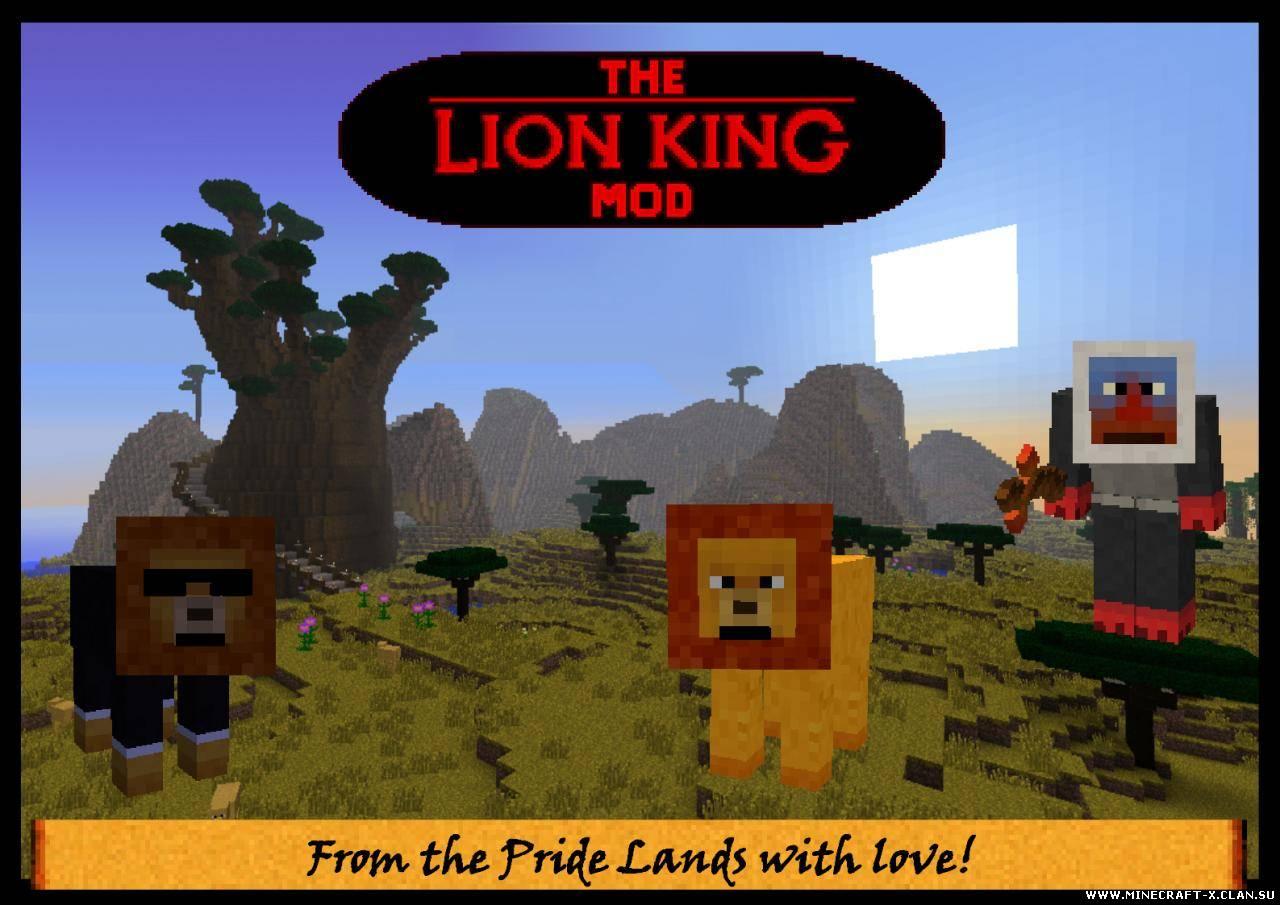 Minecraft скачать моды карты